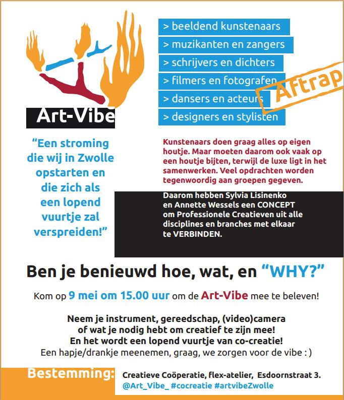 ArtVibe